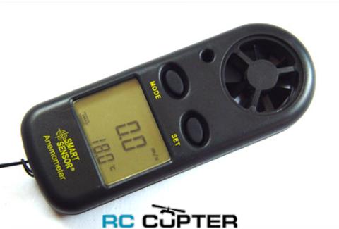 Анемометр цифровой крыльчатый AR816
