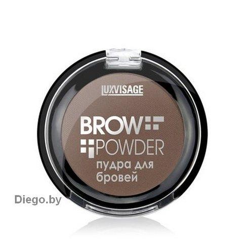 Пудра для бровей Brow Powder 04 Taupe