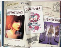 Life is Strange. Волны