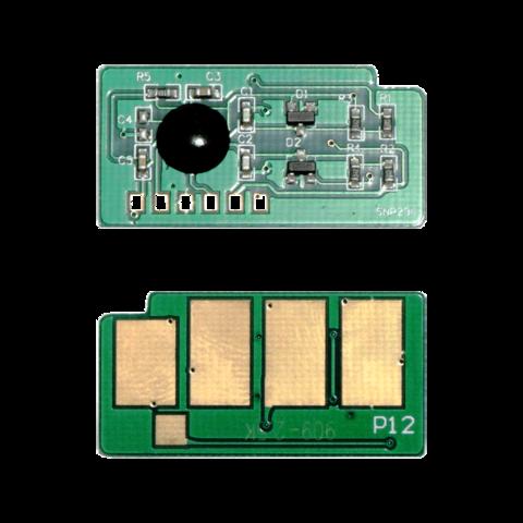 Чип (CHIP) MAK© Ph3140/3160 (108R00909) черный (black). - купить в компании MAKtorg