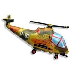 F Мини-фигура Вертолет (военный) 14''/30 см, 5 шт.