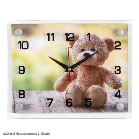 2026-1018 Часы настенные