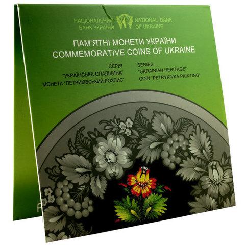 5 гривен Петриковская роспись (с тампопечатью) в буклете 2016 год