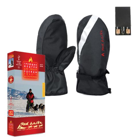 Комплект-подарок рукавицы с подогревом RedLaika RL-R-02 и Греющий комплект 2 модуля USB