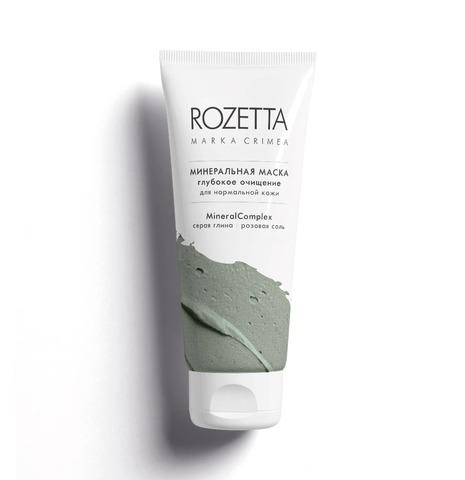 Минеральная маска «Глубокое очищение» для нормальной кожи (МК)