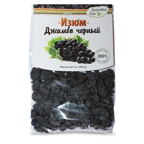 Изюм 'Джамбо' чёрный 'Здоровая еда', 100г