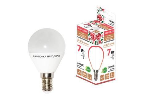 Лампа светодиодная FG45-7 Вт-230 В-3000 К–E14 Народная