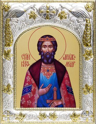Серебряная икона именная Ярослав Мудрый 18x14см