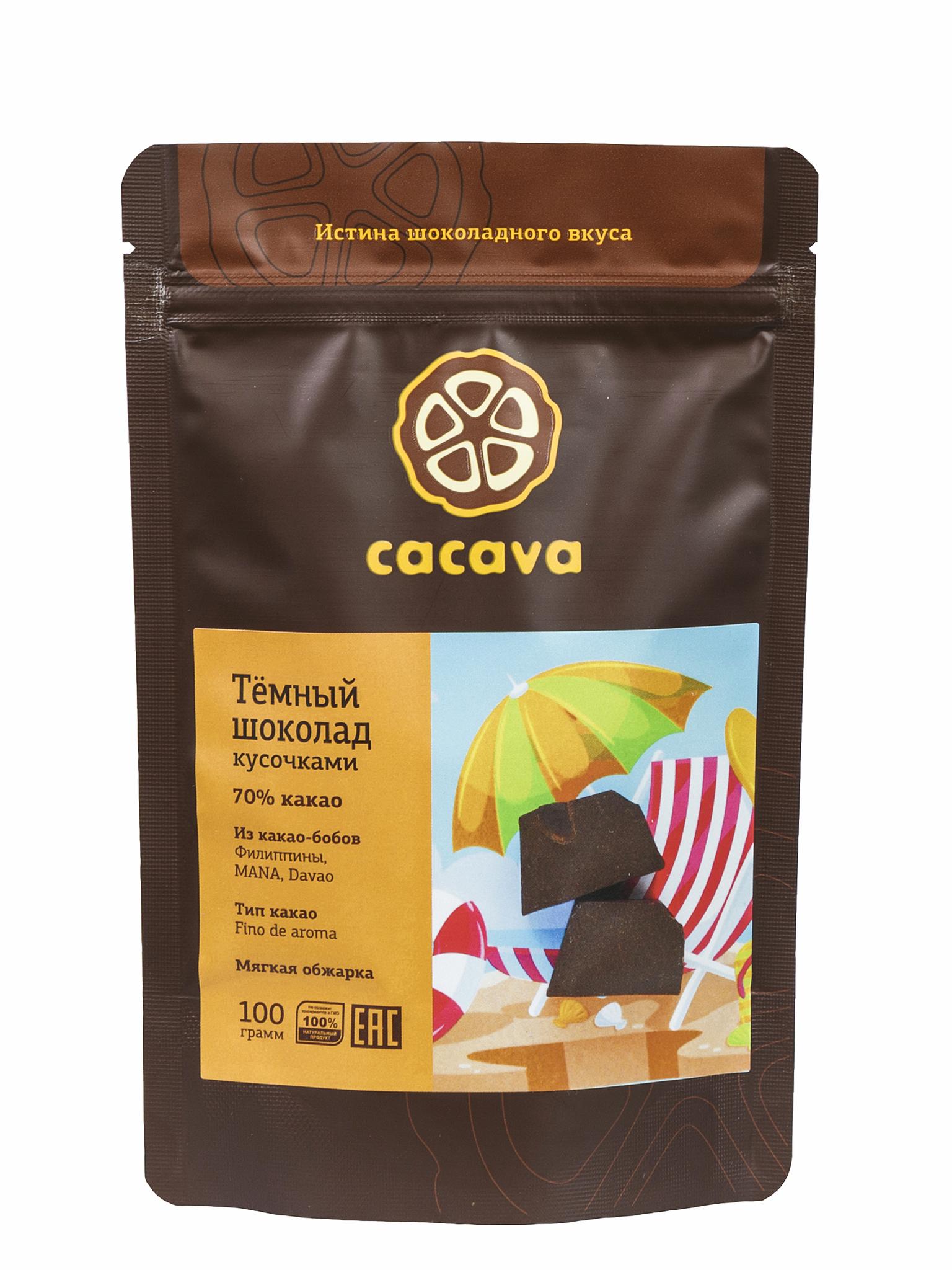 Тёмный шоколад 70 % какао (Филиппины, MANA), упаковка 100 грамм