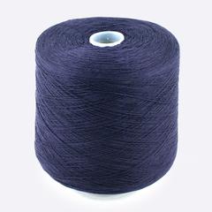 Синий темный / 3066
