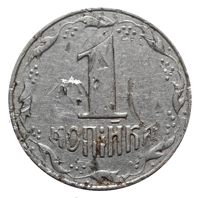1 копейка. Украина. 1992-2012 гг. (случайный год). Уценка