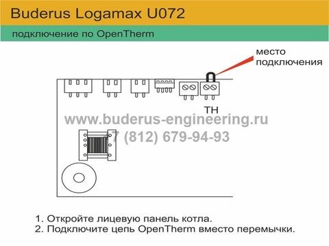 Интернет термостат ZONT BT-2 (схема подключения)