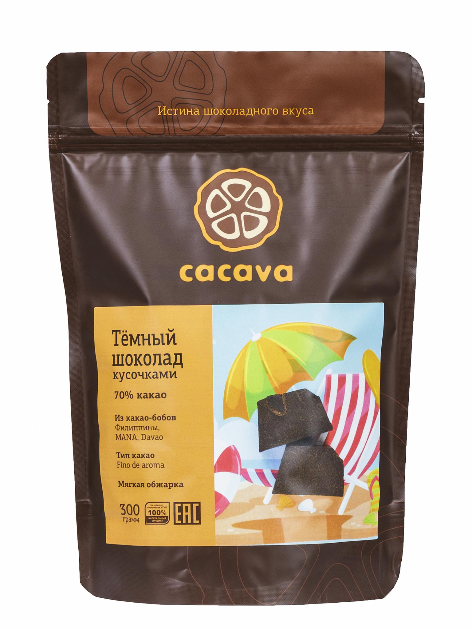 Тёмный шоколад 70 % какао (Филиппины, MANA), упаковка 300 грамм