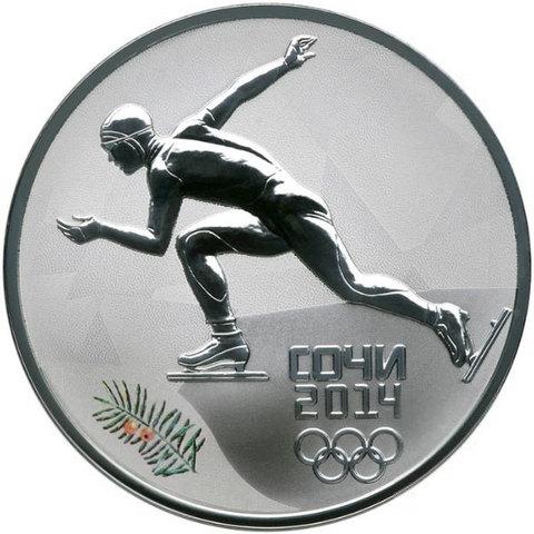 3 рубля. Скоростной бег на коньках - Олимпийские зимние игры в Сочи. 2014 год