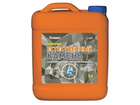 Оптимист Пропитка ЕСТЕСТВЕННЫЙ КАМЕНЬ силиконовая гидрофобизирующая для наружных и внутренних работ C405