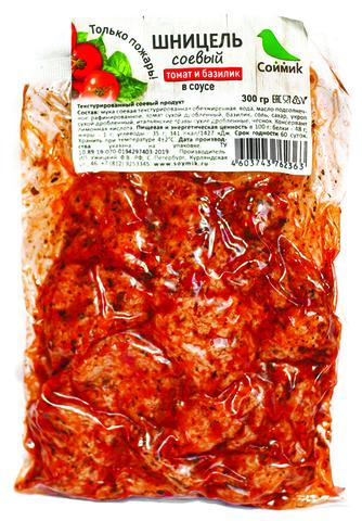 Шницель соевый в соусе с томатом и базиликом, 300 гр. (Соймик)