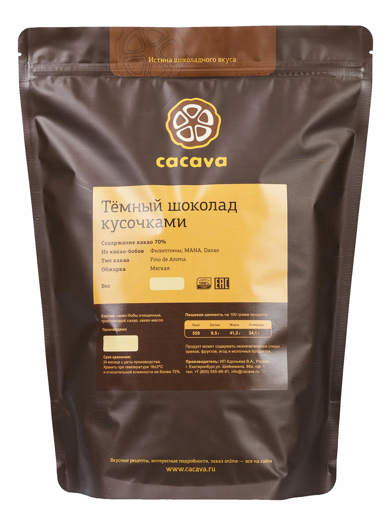Тёмный шоколад 70 % какао (Филиппины, MANA), упаковка 1 кг