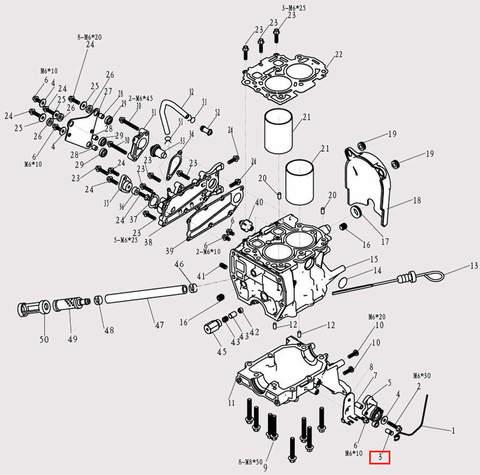 Вставка для лодочного мотора F9.8 Sea-PRO (3-3)