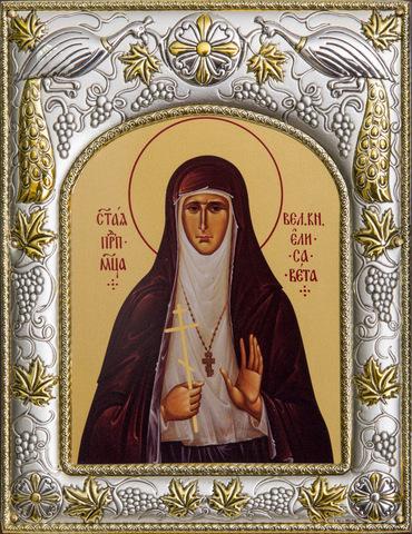 Серебряная икона именная Елисавета Преподобномученица 18x14см