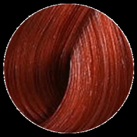 Wella Professional KOLESTON PERFECT 6/43 (Дикая орхидея) - Краска для волос