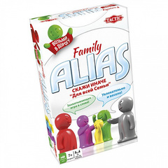 Travel: Family Alias