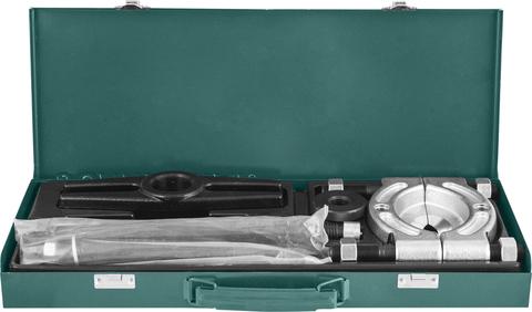 AE310005 Cъемник с сепаратором в наборе, диапазон захватов 75-105 мм, глубина захвата 275 мм