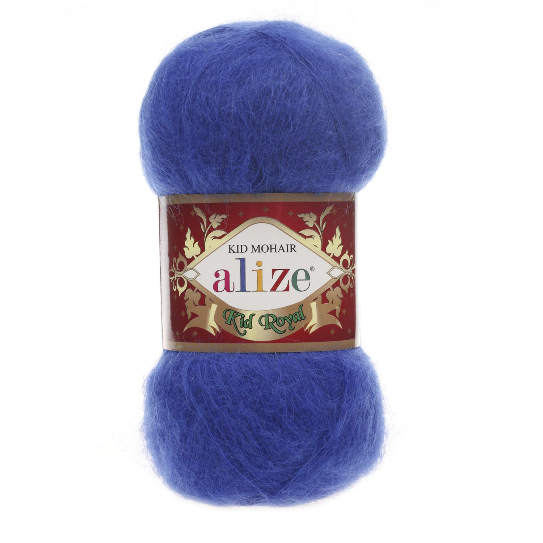 Пряжа Alize Kid royal синий 141