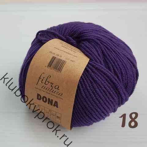FIBRA NATURA DONA 106-18, Темный фиолетовый