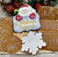 Дед мороз №5 табличка