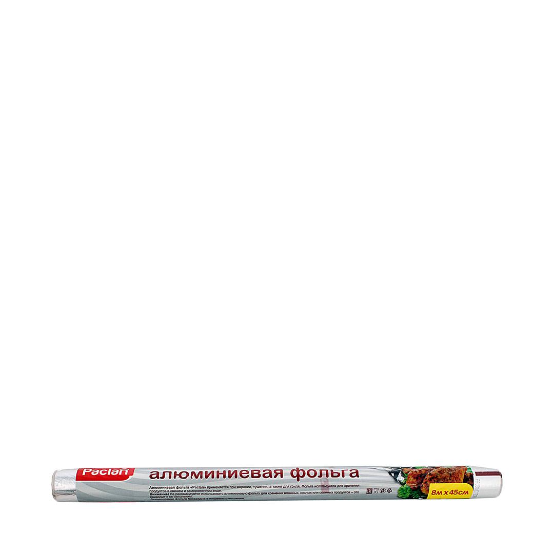 Paclan Фольга алюминиевая для гриля 45 см * 8 м