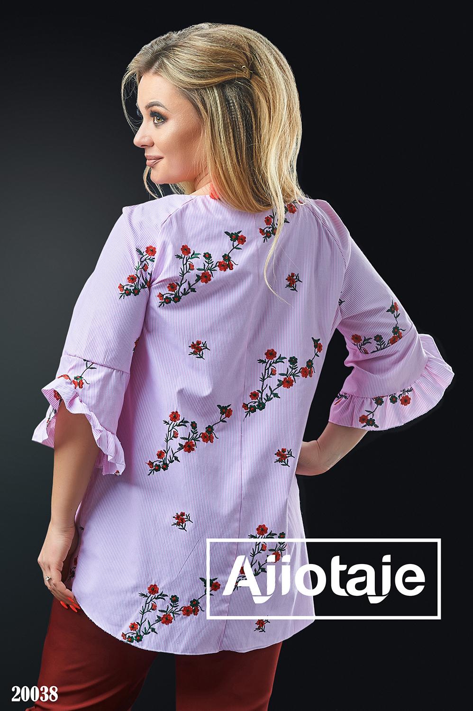 Блузка в полосочку с асимметрией