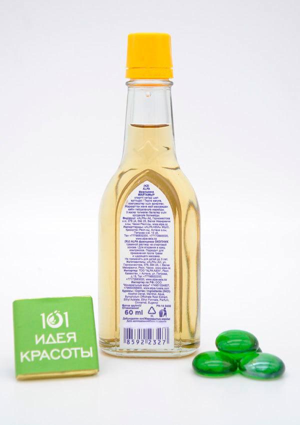 Alpa францовка Окопник 60мл – спиртовый травяной раствор (заживление ран, при варикозе)