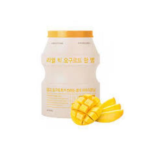 Фруктово-йогуртные тканевые маски для лица APIEU Real Big Yogurt Bottle Mask Sheet
