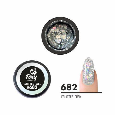 Глиттер гель (Glitter gel) #682, 5ml