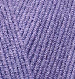 Пряжа Alize Cotton Gold фиолетовый 616