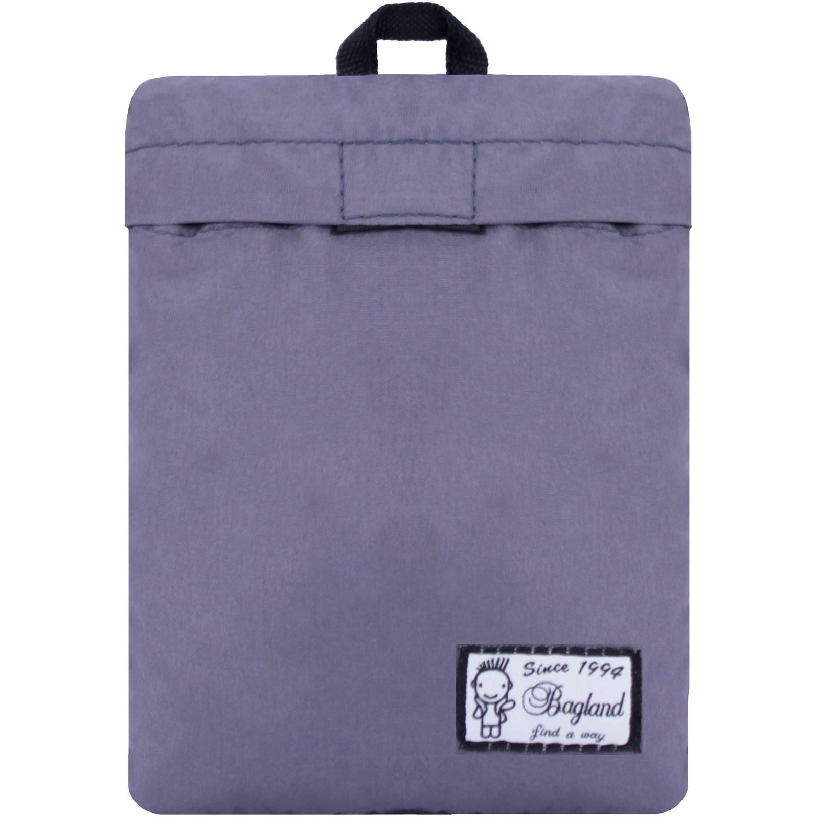 Рюкзак Bagland Трансформер 16 л. серый (0051215)