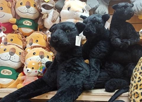 Черная пантера огромная 120 см