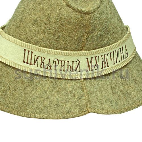 Шляпа для бани Шикарный мужчина