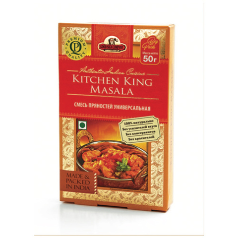 https://static-sl.insales.ru/images/products/1/5126/188617734/king_masala_new.jpg