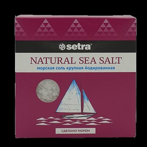 Соль морская крупная йодированная SETRA, 500 гр.