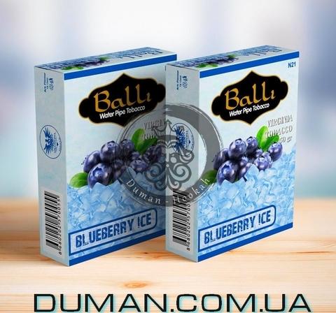 Табак Balli BLUEBERRY ICE (Балли Лед Черника)
