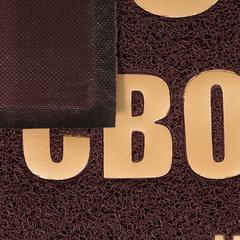 Коврик пористый, Стой на своем, коричневый, 50*70 см