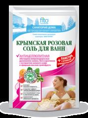 Соль для ванн Крымская розовая Антицеллюлитная 500 г. ТМ Фитокосметик