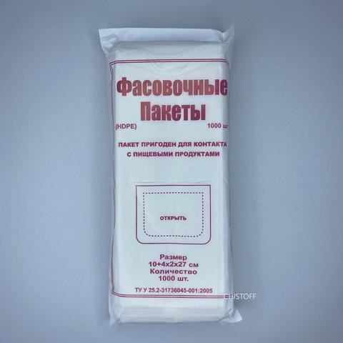 Фасувальні пакети 10х27 см (1000 шт.)