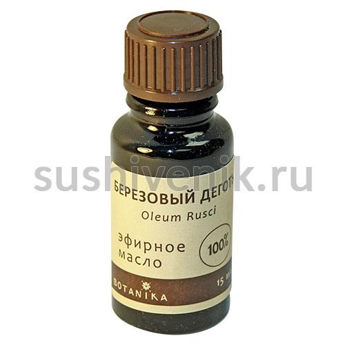 Березовый деготь - эфирное масло