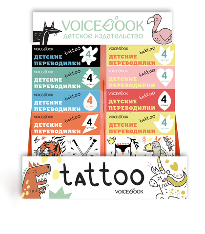 Tattoo - переводилка