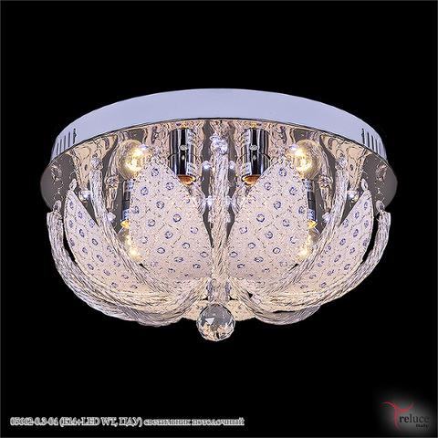 05662-0.3-04 (E14+LED WT, ПДУ) светильник потолочный