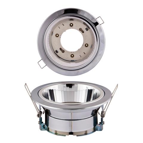 GX53/Н-2R Хром. Светильник встраиваемый с рефлектором. Картонная упаковка.