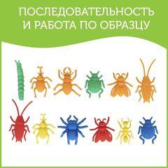 Развивающая игрушка фигурки Насекомые (счетный материал) Edx education, арт. 13180J