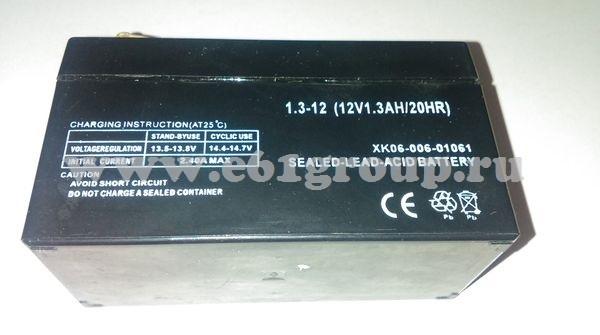 Аккумулятор для опрыскивателя Комфорт (Умница) ЭО-5, ЭО-8, ЭО-10 купить